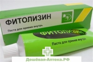 Фитолизин – инструкция по применению, показания, состав, форма выпуска и цена