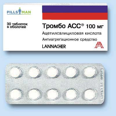 Аналоги таблеток плавикс