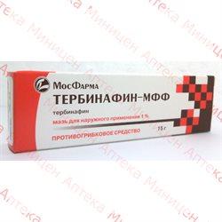 Тербинафин спрей