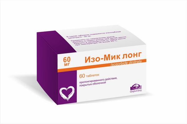 Изо-мик 0,1% концентрат для раствора 10 мл ампулы №10