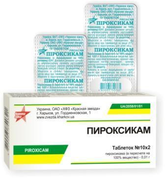 Пироксикам при болях в спине: когда назначат препарат, и как правильно его принимать
