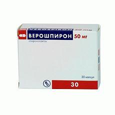 Таблетки 25 мг, капсулы 50 мг и 100 мг верошпирон: инструкция, цена и отзывы