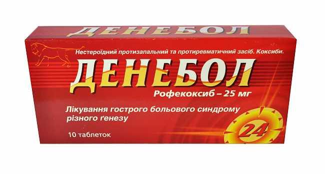 Денебол: инструкция с пояснениями и отзывы о препарате