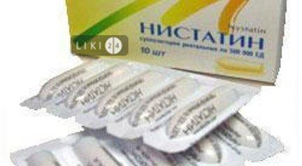 Нистатин, таблетки
