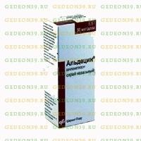 Альдецин (aldecin) инструкция по применению