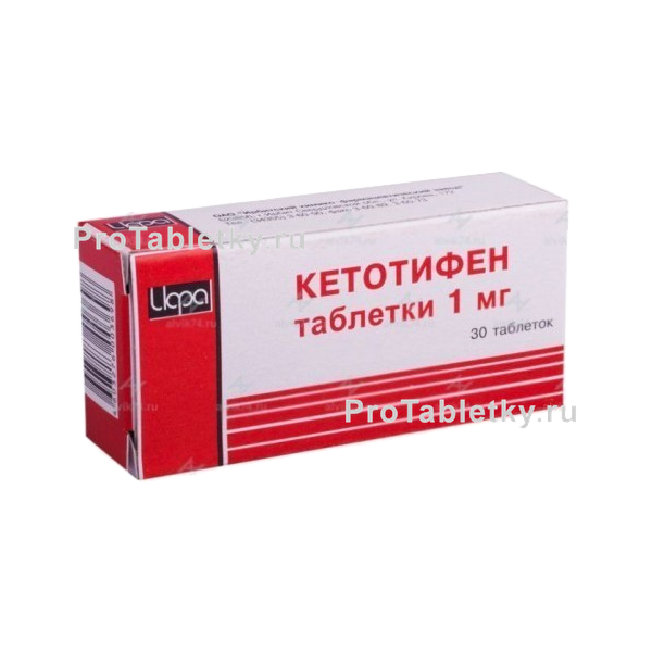 Кетотифен таблетки: инструкция по применению. мазь кетотифен инструкция по применению кетотифен наркология