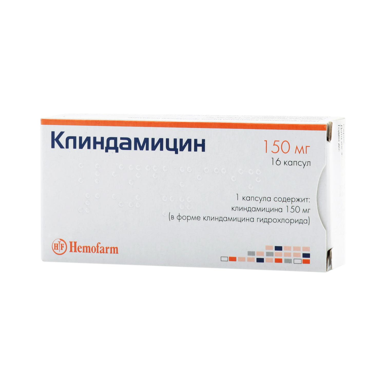 Клиндамицин - инструкция по применению, форма выпуска, показания для взрослых и детей, побочные эффекты