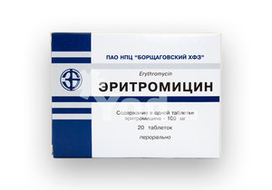 Антибактериальный и антипаразитарное средство эритромицин