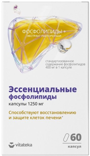 Эссенциальные фосфолипиды essential phospholipides