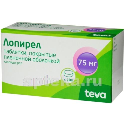 Лопирел − инструкция по применению, отзывы, аналоги, цена таблеток 75 мг