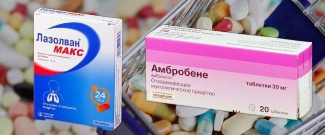 Наиболее эффективные антибиотики при пневмонии и бронхите