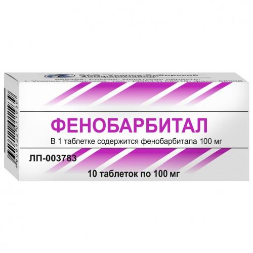 Что такое фенобарбитал? показания к применению и аналоги препарата