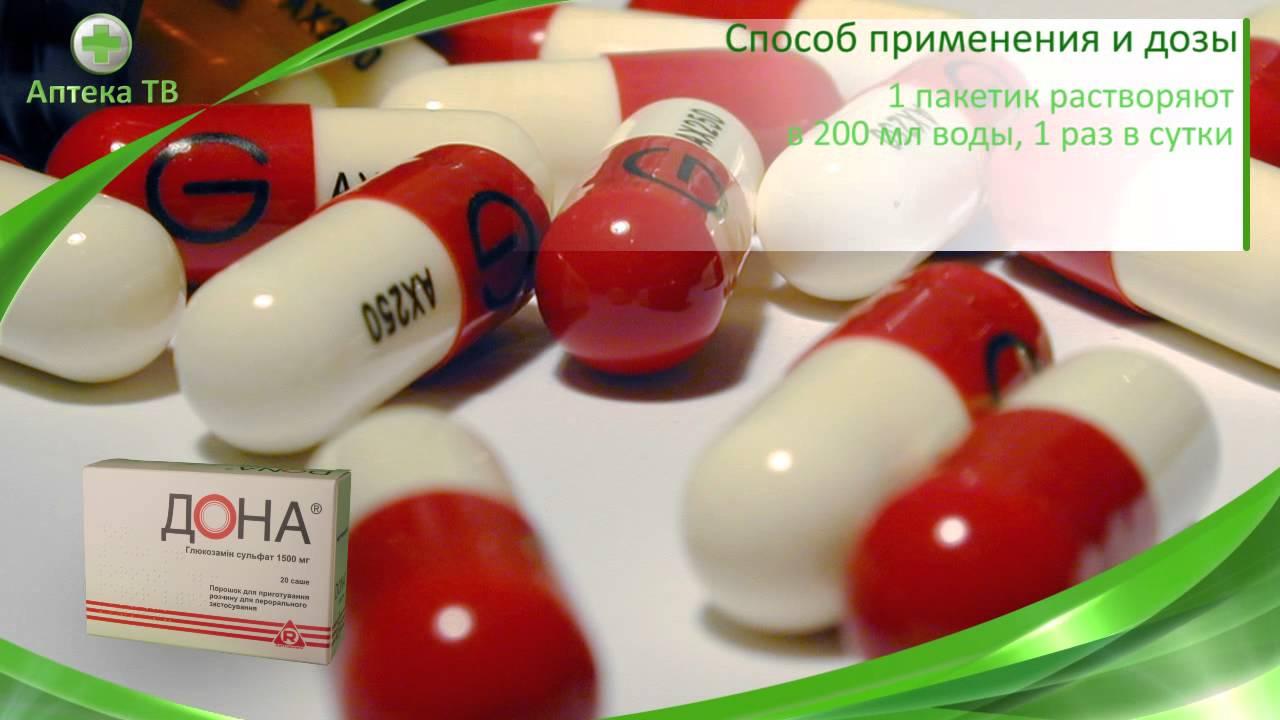 Что выбрать: порошок или таблетки дона?
