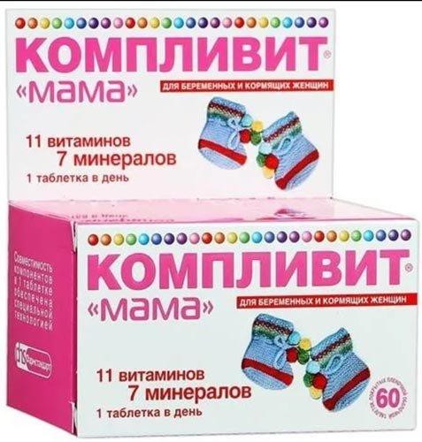 Ревидокс инструкция по применению, состав препарата, цены и отзывы