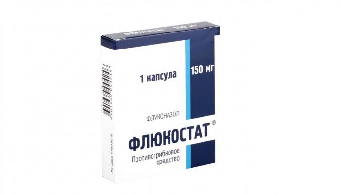 Дифлюзол - инструкция, отзывы, применение