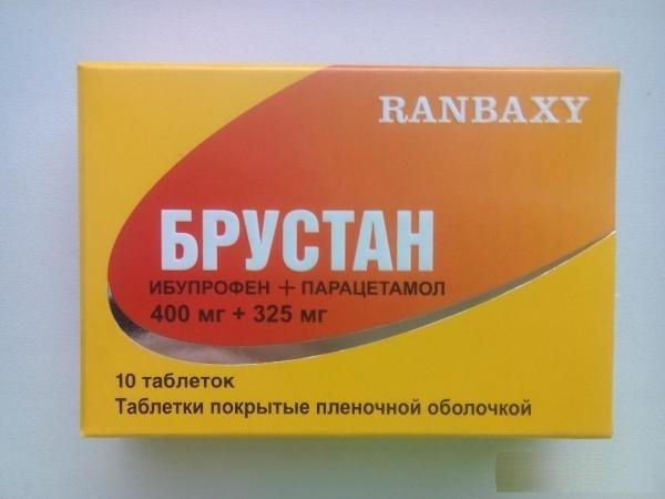 Ацетоминофен
