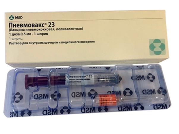 «пневмо 23» — прививка от пневмонии