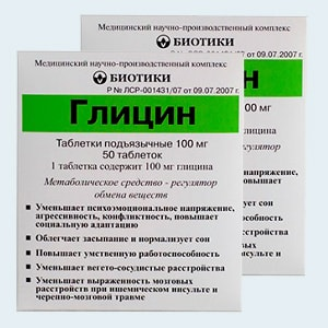 «винпоцетин форте»: инструкция по применению, описание препарата, отзывы
