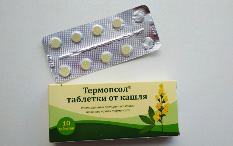 Таблетки от кашля с термопсисом: инструкция по применению. отзывы