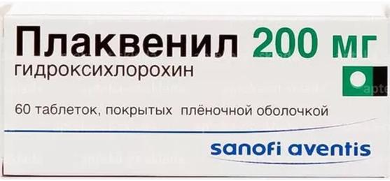 Коллагеназа