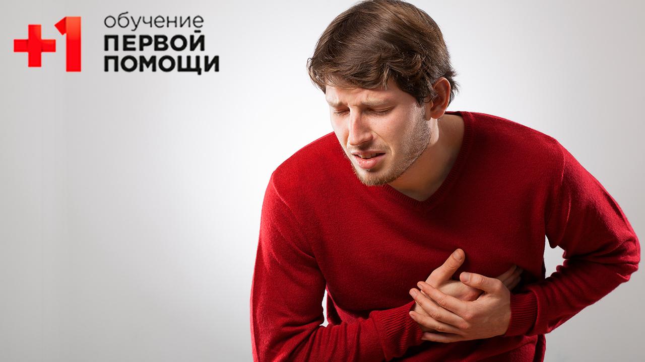 """""""сердечный приступ: предвестники, симптомы — что делать, чтобы сохранить жизнь?"""""""