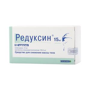 Лекарства от ожирения (орлистат, сибутрамин и их аналоги)