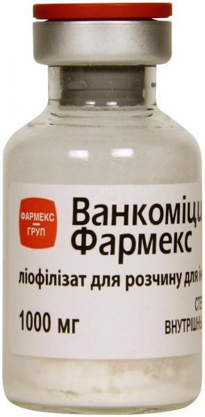 Ванкомицин. инструкция по препарату, применение, цена, формы выпуска, аналоги.