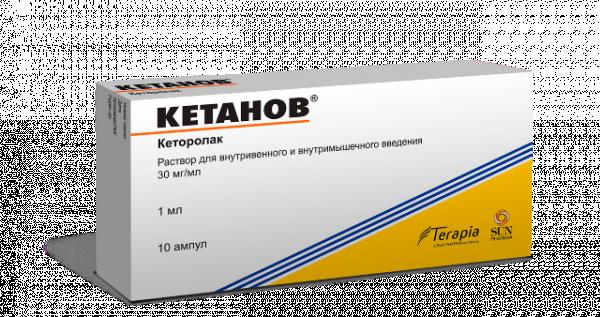 Кеторол в ампулах (уколы, инъекции): состав, показания и противопоказания, инструкция по применению, отзывы