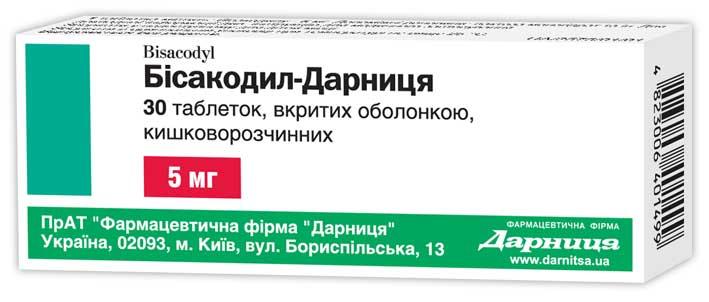 Бисакодил инструкция по применению (таблетки)