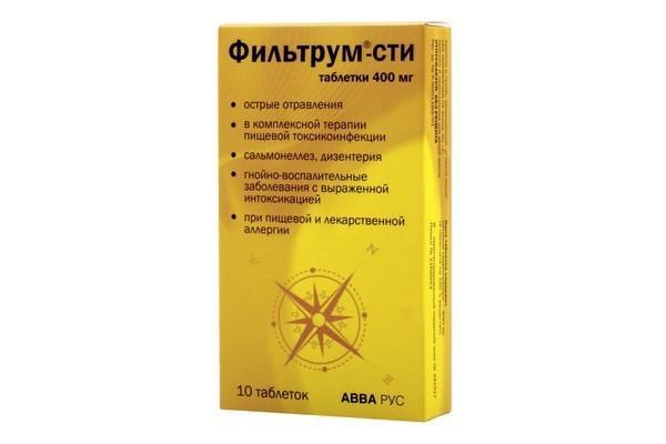 Сорбенты - характеристики, применение, препараты, цены