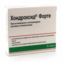 Лекарство артрон (триактив, хондрекс, комплекс)