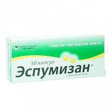 Эспумизан (симетикон)