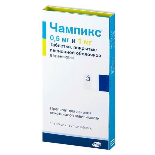 Таблетки эспераль: инструкция по применению, цена, отзывы принимавших и врачей-наркологов
