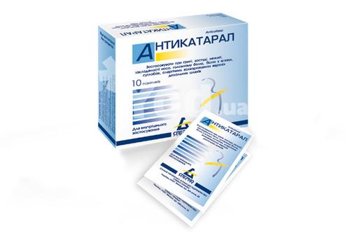 Гриппекс инструкция по применению, отзывы и цена в россии