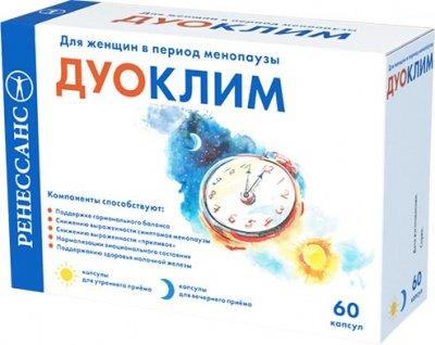 Климаксан при климаксе: инструкция по применению, отзывы женщин и врачей