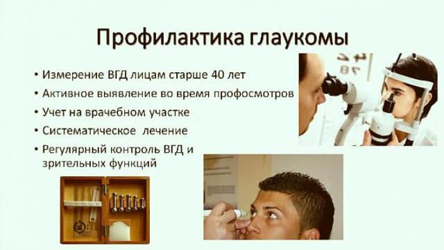 Ксалаком, глазные капли, 2,5 мл*