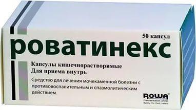 Фитолизин нефрокапс в капсулах отзывы