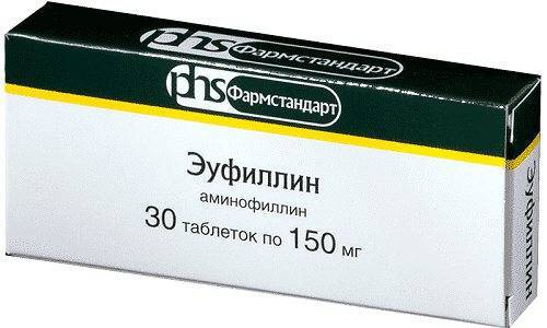 Эуфиллин: адекватное применение таблеток
