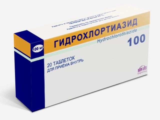 Тригрим - для устранения отеков и артериальной гипертензии