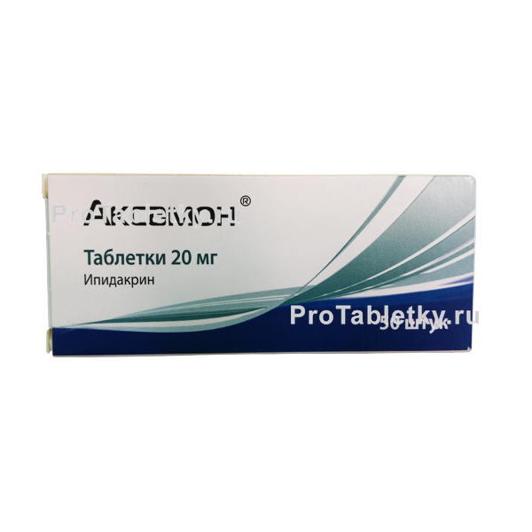 Аксамон в таблетках: инструкция по применению