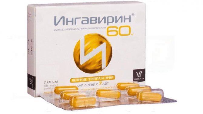 Как пить таблетки ингавирин взрослым: инструкция, цена и отзывы