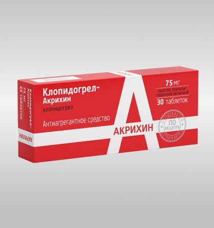Клопидогрел: таблетки 75 мг