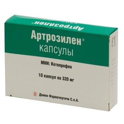 Артрозилен гель