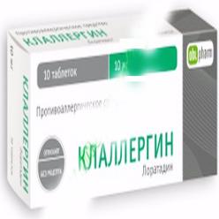 Кларитин – инструкция по применению, цена, отзывы, таблетки, сироп