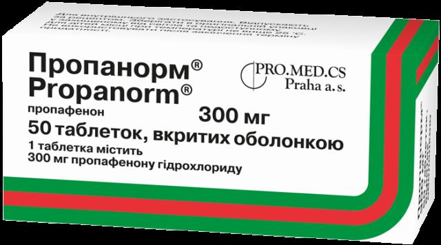 Пропанорм (таблетки)