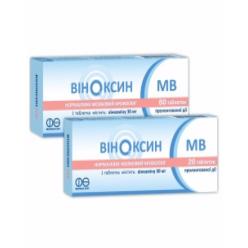 Лекарства - оксибрал