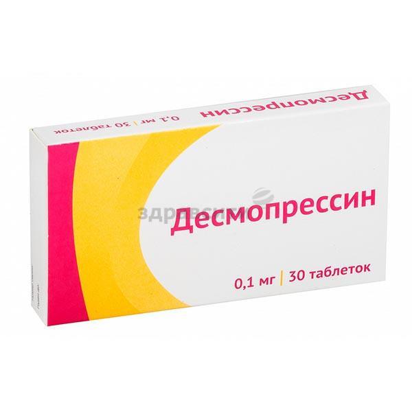 Десмопрессин таблетки «озон»