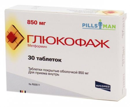 Хлорпротиксен