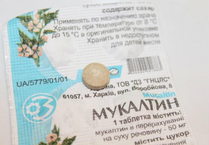 Мукалтин: инструкция по применению, показания и противопоказания