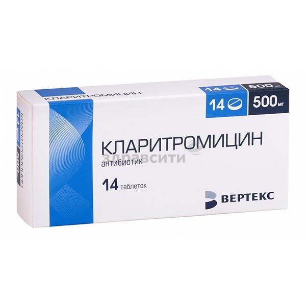 Кларитромицин                                             (clarithromycin)